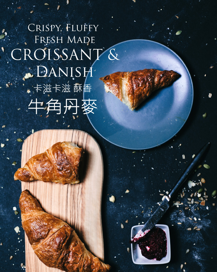 fluffy fresh made<br> croissants & danish bread