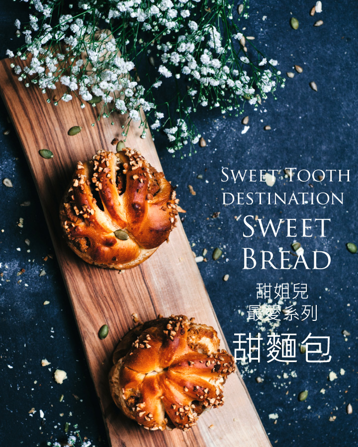 Sweet Tooth <br> Final Destination